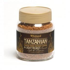 Tanzanian Jar